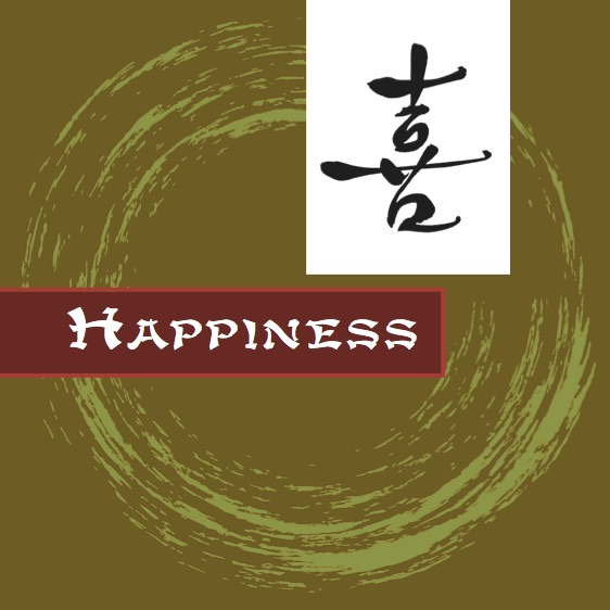 HAPPINESS AND ANSWERS COME FROM WITHIN